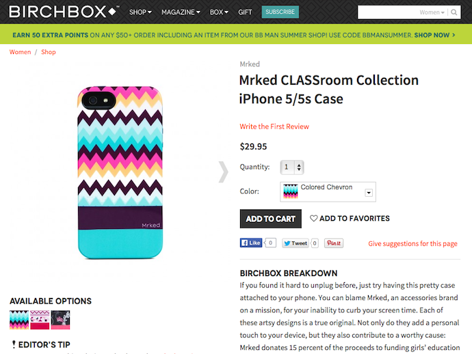 "Mrked ""CLASSroom Collection iPhone 5/5s Case"" Product Copy for Birchbox"