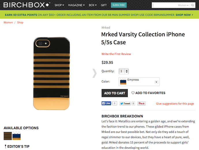 "Mrked ""Varsity Collection iPhone 5/5s Case"" Product Copy for Birchbox"